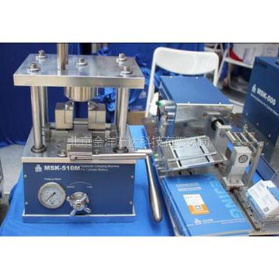 液压圆柱电池封口机价格 JY-MSK-510M