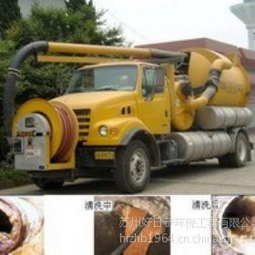 供应4000512165江苏南通市疏通市政管道有限公司