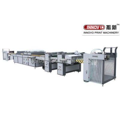 供应UV薄纸上光机 -用于纸品表面上光的必备机器.振兴机械