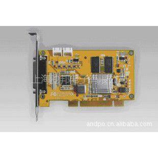 供应恒亿HY-1704HC四路全实时音视频硬压缩采集卡\监控卡(含正版软件)