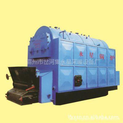 供应常年生产 地暖锅炉 数控燃煤锅炉 生活热水锅炉