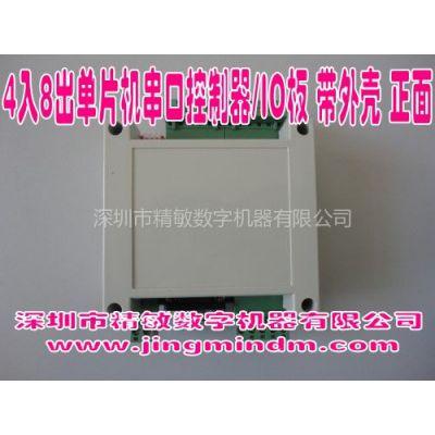 供应JMDM-4DI8DOMT 光电隔离数字量开关控制器 灯光控制器