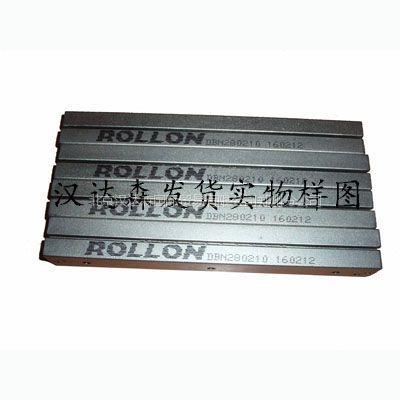 供应意大利ROLLON/伸缩导轨 抽屉式导向件