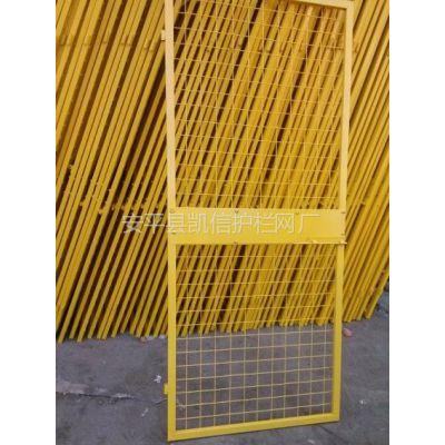 凯特网栏厂家直销喷塑电梯施工安全门