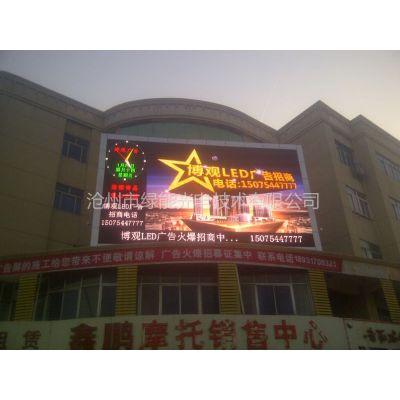 供应青县LED显示屏厂家