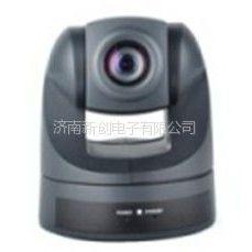 供应威海/日照/烟台欣创会议摄像机,视频会议软件。