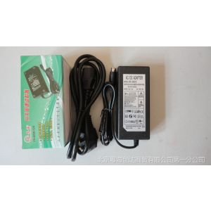 供应海尔 神舟 TCL 12V 6A 液晶电视 显示器 电源 适配器 圆口 4针