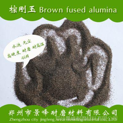 供应一 二 三级棕刚玉 喷砂除锈砂 地坪刚玉砂 出口有现货