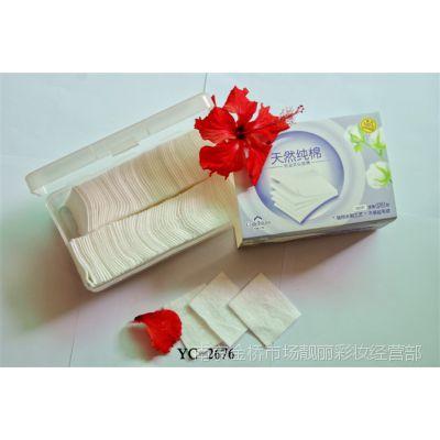 伊采莲2676天然纯棉包芯压边化妆棉120无尘式柔厚舒适型