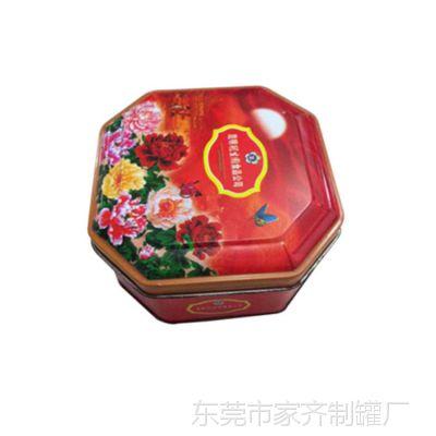 马口铁月饼盒_马口铁月饼盒235正方形铁盒收纳金属盒精美和厂家直销马口铁 ...