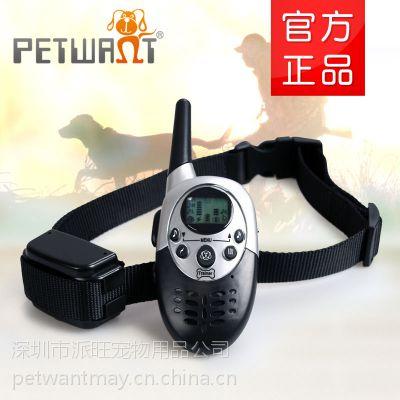 厂家批发新款 振动电击式止吠器 电子训狗器 宠物训练器热销