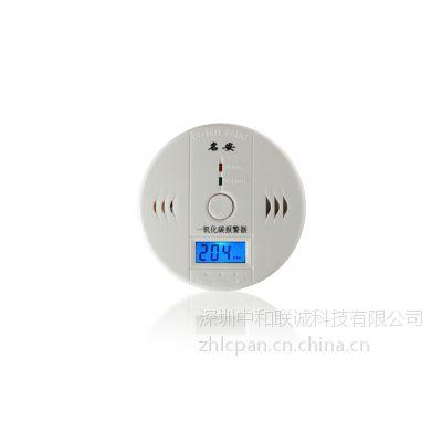 名安UHCO605家用出口CO报警器 CO探测器