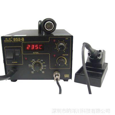 高迪952-B单数显气泵式热风枪带烙铁二合一拆焊台电烙铁焊台