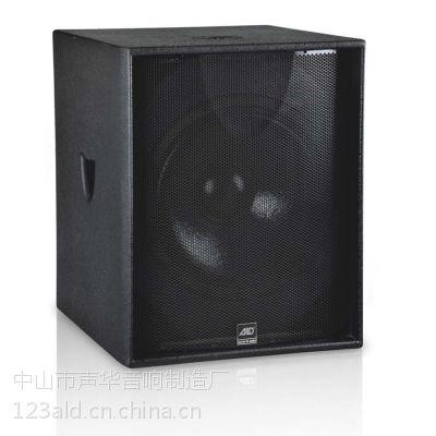供应供应S-18单超低音箱