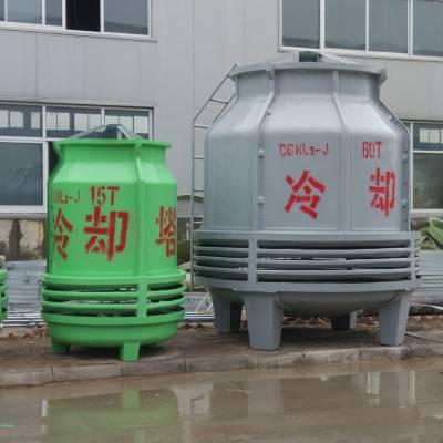 供应圆形塔哪里有卖的 冷却塔怎么选择 选多大的逆流式冷却塔 华强制造13785867526