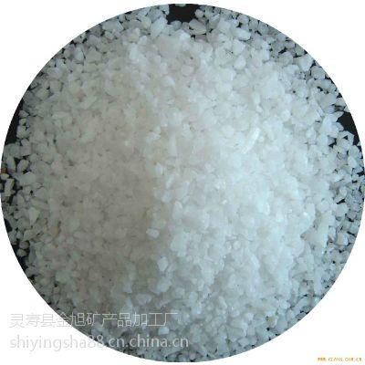 供应20-40目石英砂 滤料用石英砂
