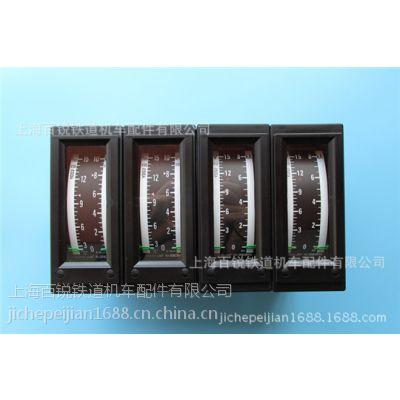 直销机车仪表YDS1,YCS100-Ⅳ,HSD1C/HSD1B ,YS-3-A,DY603-A,YD