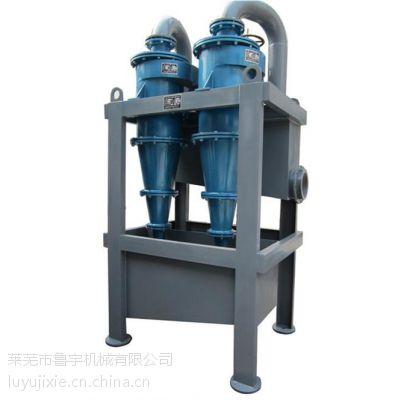 邯郸旋流器、鲁宇机械、旋流器型号