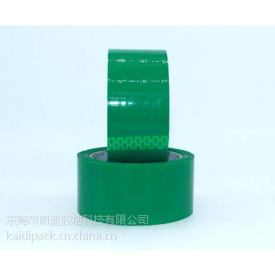 绿色胶带BOPP封箱胶带批发定制