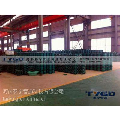 柔性防水套管,河南泰宇生产(图),钢制柔性防水套管