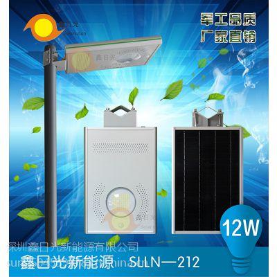 防雨LED太阳能路灯厂家批发新农村 3-6米庭院灯 工程一体化太阳能路灯