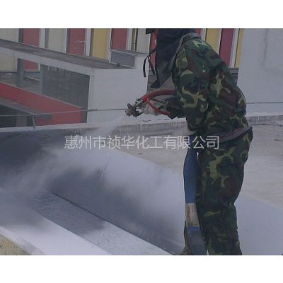 供应聚脲防水涂料聚脲屋顶喷涂施工