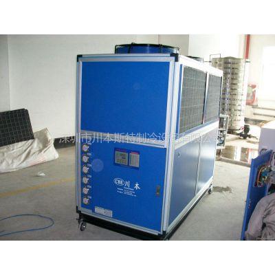 供应低温粉碎专用冷却装置