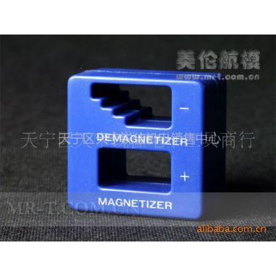 供应电子产品用充消磁器,吹尘球