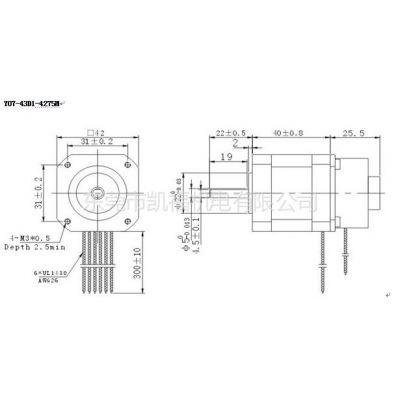 供应日本信浓42mm刹车型步进电机Y07-43D1-4275M/Y2SSR2 现货