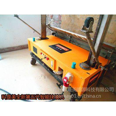 供应全自动批墙机,装修机械工地神机抹墙机,广州粉墙机