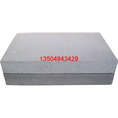 供应沈阳水泥发泡保温板/沈阳水泥发泡保温板厂家直销/沈阳万隆建材