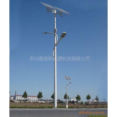 供应离网 并网 低能耗  高效能源管理技术 太阳能LED路灯