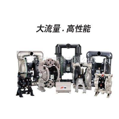 供应英格索兰气动隔膜泵
