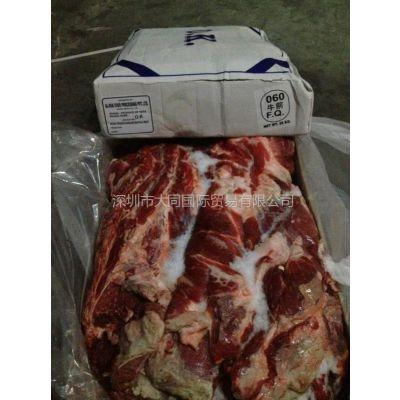 供应印度OK厂进口清真冻牛前腿肉