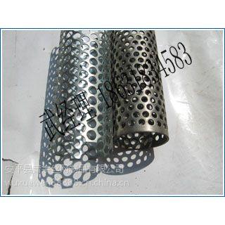 普宇供应冲孔网过滤筒系列产品冲孔管