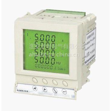 供应CD194E-2S4三相电能表供应商