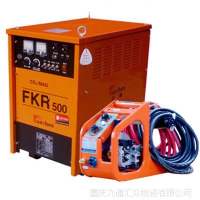 批发电焊机