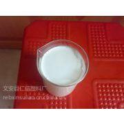 水性油墨防水增亮乳化蜡乳液