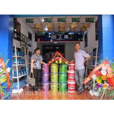 供应立邦品牌的质量 广东品牌抗甲醛净味全效 环保绿色墙漆厂家 供货