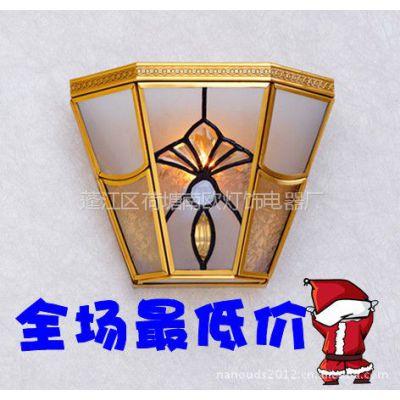 长期大量供应室内外欧式风格灯饰,吊灯,吸顶灯,台灯,庭院灯饰