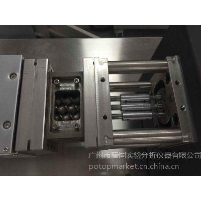 供应广州普同小型三螺杆挤出机丨同向平行三螺杆挤出机