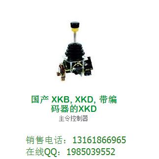 施耐德(schneider)XKB, XKD系列主令控制器全国现货供应一级代理