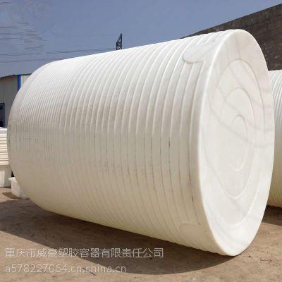 厂家长期供应电池厂专用化工超纯水原水箱 6吨中间水箱