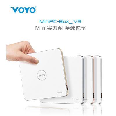 Voyo MiniPC-Boc_V3 英特尔X7 Win10迷你台式小主机 机顶盒 预售