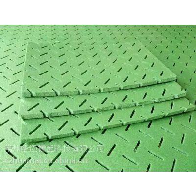 常州华迈HUMAI足球场专用人造草坪减震垫,缓冲垫,PE吸震垫,人造草坪弹性地垫 应用于人造草坪下面