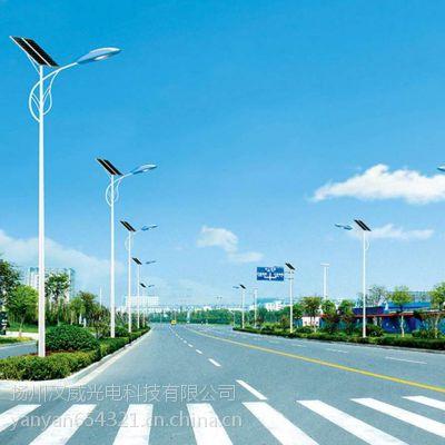 寻找安徽六安太阳能路灯厂家求推荐