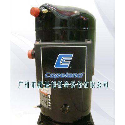 原装【Copeland谷轮压缩机】ZPD137KCE-TFD-465