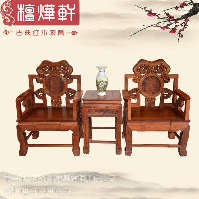 檀烨轩广西东兴缅甸花梨实木中堂椅三件套实木家具