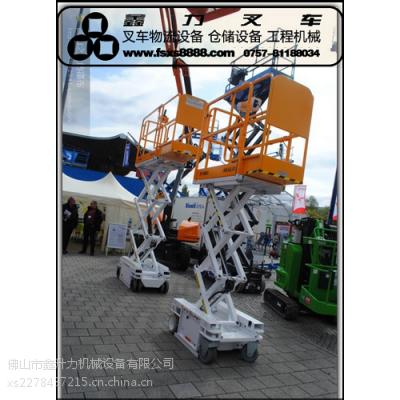 供应鑫力载重300KG全电动剪叉式升降台|全电动高空作业平台