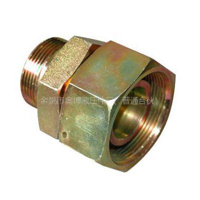 供应对丝接头 液压对丝接头 金属对丝接头 不锈钢对丝接头